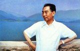 Zhou Enlai was the first Premier of the People's Republic of China, serving from October 1949 until his death in January 1976. Zhou was instrumental in the Communist Party's rise to power, and subsequently in the development of the Chinese economy and restructuring of Chinese society.